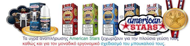 AMERICAN STARS E-LIQIUD TPD