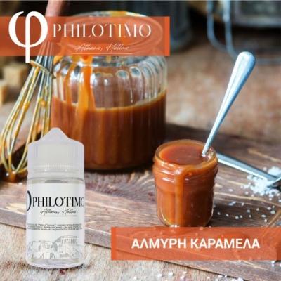 Philotimo Αλμυρή Καραμέλα 60ml Flavorshots