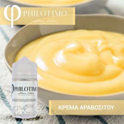 Philotimo Κρέμα Αραβοσίτου 60ml Flavorshots