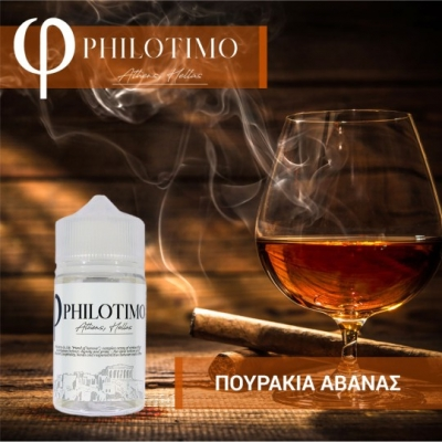 Philotimo Πουρακια Αβανας 60ml Flavorshots