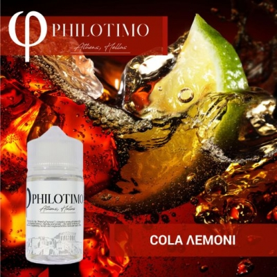 Philotimo Cola & Λεμόνι 60ml Flavorshots