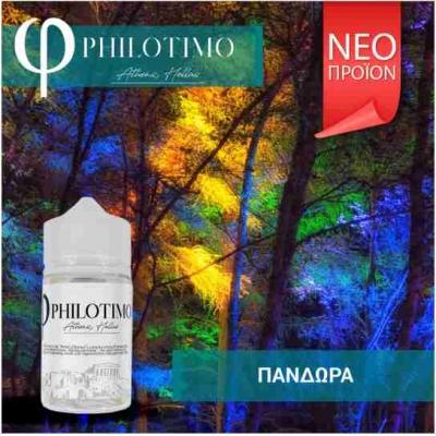 Philotimo Πανδώρα 60ml Flavorshots