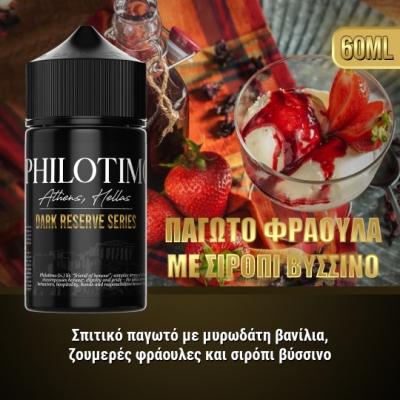 Philotimo Dark Reserve Series Παγωτό Φράουλα Με Σιρόπι Βύσσινο 60ml Flavorshots
