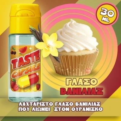Taste Capsule Γλάσο Βανίλιας 30ml Flavorshots