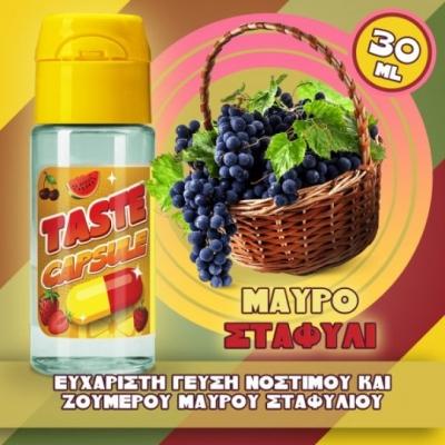 Taste Capsule Μάυρο Σταφύλι 30ml Flavorshots