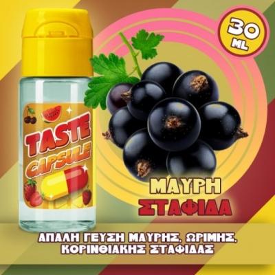 Taste Capsule Μαύρη σταφίδα 30ml Flavorshots